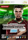 WORLD SOCCER Winning Eleven 2008 【XBox360】【ソフト】【中古】【中古ゲーム】