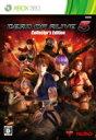 DEAD OR ALIVE 5 コレクターズエディション 【XBox360】【ソフト】【中古】【中古ゲーム】