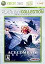 エースコンバット6 解放への戦火(廉価版) 【XBox360】【ソフト】【中古】【中古ゲーム】