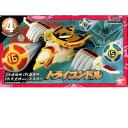 忍風戦隊ハリケンジャー 4 トライコンドル【沖縄・離島以外 送料無料】