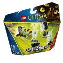 レゴ チーマ スパイダー・ダッシュ 70138【沖縄・離島以外 送料無料】