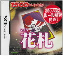 1500DS spirits Vol.5 花札