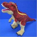 古代王者恐竜キング ぬいぐるみスタンダードサイズ ティラノサウルス【沖縄・離島以外 送料無料】