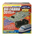 パネルワールド DX 走る 0系新幹線 D51 特別セット (車両1両プラス)