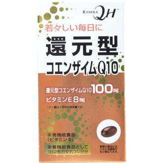Reduced Coenzyme Q10 60 grain 4903361581200