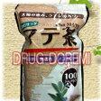 飲むサラダ マテ茶 1.5g×100袋