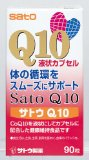 Q10 90 tablets