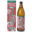 ユウキ製薬 リンゴ酢バーモント900 5倍濃縮 900ml 4524326300119 【取寄商品】