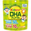 キッズハグ DHA 60g(1000mg×60粒入)4987645499719 【取寄商品】