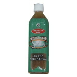 Salacinol 24 tea bottles (1 case) Japan set (500 ml ) health