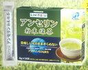 大正製薬 青汁の激安サイト