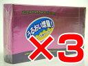 素早く使える!素早く使えるコンドームゼリヤコートスムーズ DX2000(12個いり×3箱)