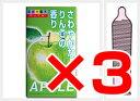 さわやかなりんごの香り果実の香り アップル3箱(12個入りx3箱)