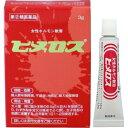 【指定第2類医薬品】ヒメロス 3g ×4個セット 【取寄商品】