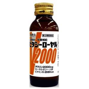 【第3類医薬品】ビタシーローヤル2000 100mL 1本4987156000756 【取寄商品】【50本で1ケース商品。小口が分かれた場合は送料が必要になります。】