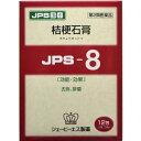 【第2類医薬品】桔梗石膏エキス顆粒J 12包 4987438070880 【取寄商品】