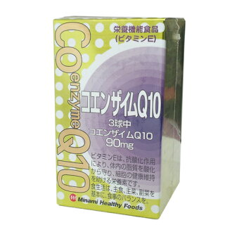 Coenzyme Q 10,450 mg x 90 ball