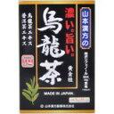 山本漢方の濃い旨い烏龍茶 8g×24パック 4979654025867 【取寄商品】