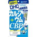 DHC カルシウム+CBP 60日分 240粒 4511413405185