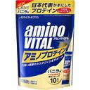 アミノバイタル アミノプロテイン バニラ味 10本入 4901001195886 【取寄商品】