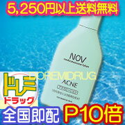Counter with old ノブアクネ lotion A100ml proactive