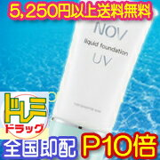 With NEW ノブリキッドファンデーション UV, SPF 32 + upup7