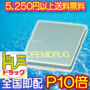With NEW ノブプレスト powder UV (case only)