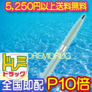 ノブアイブロウペンシル 常盤薬品工業 メイクアップ アイブロー 4934651544018