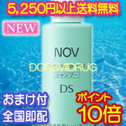 New release! Modified formula! (Moist type) DS with new ノブヘア Shampoo (250 ml)