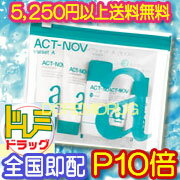 "Counter proactively with old ACT-NOV アクトノブトライアル set A one-week ""in reviews and upfront and 1 point only if."" upup7"