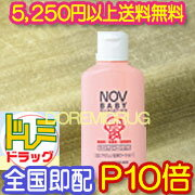 With the added bonus now baby mild lotion 120 ml upup7