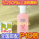 [free shipping more than 5.250 yen] knob baby mild wash (150 ml) with premium [because give discount, please review it!] [Tokiwa Chemical Industries NOV] [baby care] [body care] [body shampoo] [smtb-k] [YDKG-k] [kb] [1koff]