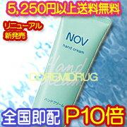 Upup7 with new ノブハンド cream (50 g)