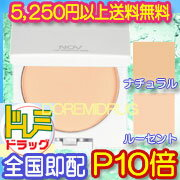 With old ノブプレスト powder (refills) UV, SPF 16 + 4934651526014 _ 021