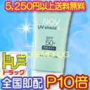  5.250   UV EX(30 g) SPF50     !  NOV  UVsmtb-kYDKG-kfs2gm