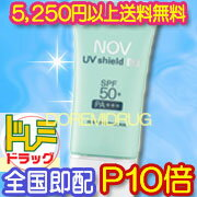 With knob UV shield EX (30 g) SPF50