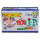 【第3類医薬品】ガスピタンa 36錠 ×6個セット 【取寄商品】