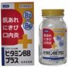 【第3類医薬品】ビタミンBBプラス「クニヒロ」 250錠 ×6個セット 【取寄商品】