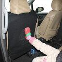キックガード 汚れ防止 車 カー用品 足 土足 小物入れ シートガード 内装 パーツ シートカバー ベルタワークス 車中泊 汎用 子供