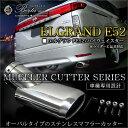 エルグランド E52 マフラーカッター オーバル シングル シルバー NISSAN ELGRAND E52 外装 リア テール バンパー 改造 パーツ 部品 カスタム ドレスアップ カー用品 日産