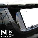 新型NBOX NBOXカスタム JF3 JF4 ウェット カーボン調 ナンバーフレーム バックドア ドア トリム ナンバ...