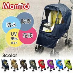 Manito01 som