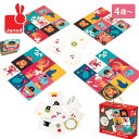 Janod おもちゃ 知育玩具 パズル 絵合わせ 絵合わせゲーム スピードゲーム 競争 パーティーゲーム 出産祝い 誕生日プレゼント 男の子 女の子 クリスマス 誕生日 ギフト お祝い ddw17