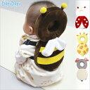 赤ちゃん 転ぶ 頭 ごっつん防止リュック ベビーヘッドガード 赤ちゃん クッション 頭 保護クッション 出産祝い ギフト 転倒防止リュック ヘッドガード 赤ちゃん ベビー メッシュ 安全 頭を守る ミツバチ てんとうむし ひつじ キリン lp02