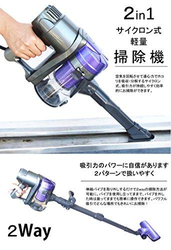 【新品】 掃除機サイクロン 軽量 スティック ハンディ タイプ