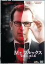 【新品】 Mr.ブルックス ~完璧なる殺人鬼~(特別編) [DVD]