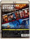 【新品】 エクスペンダブルズ3 ワールドミッション [Blu-ray]