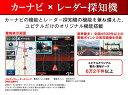 【新品】 ユピテル 7インチ フルセグ内蔵オービス取締情報収録 ポータブルカーナビ YPF7520