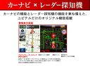 【新品】 ユピテル 5インチ ワンセグ内蔵オービス取締情報収録 ポータブルカーナビ YPB552