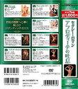 【新品】 セクシー ロマン アフロディーテの吐息 DVD7枚組 ACC-065